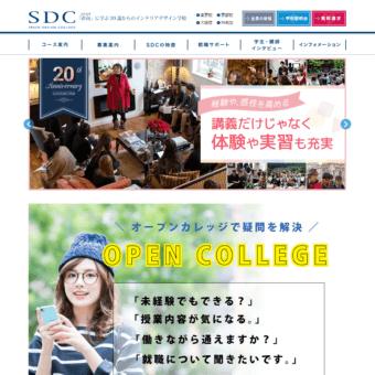 スペースデザインカレッジの画像