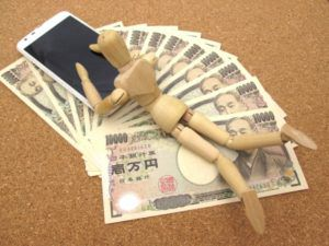 東京の建築学校の入学金や授業料はいくら?