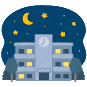 建築学校に夜間で定時制ってある?